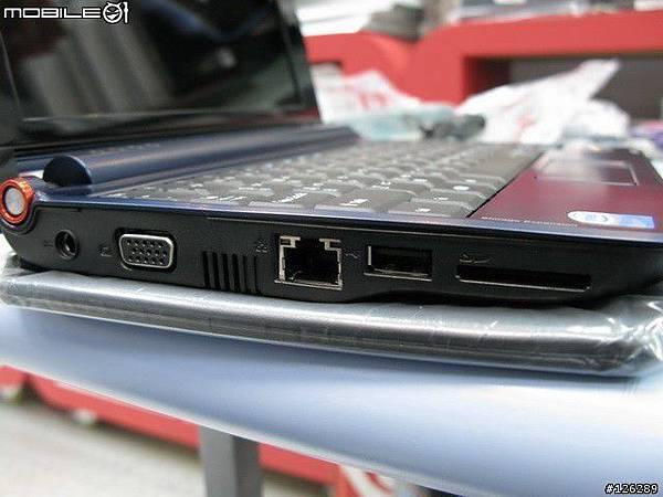 Acer Aspire One-mobile01-012.jpg