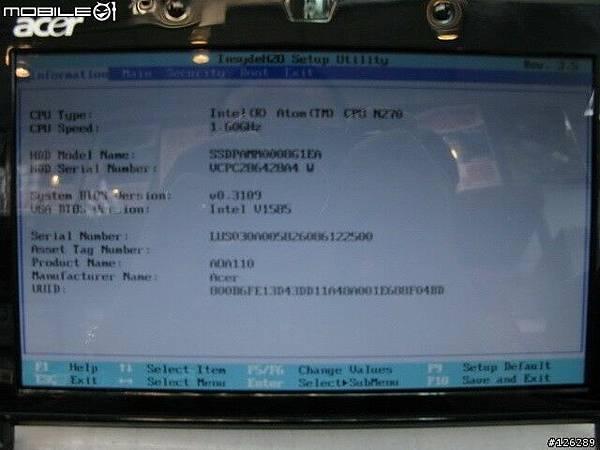 Acer Aspire One-mobile01-023.jpg