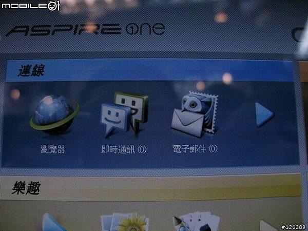 Acer Aspire One-mobile01-025.jpg