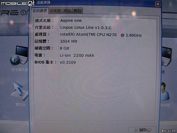 Acer Aspire One-mobile01-034.jpg