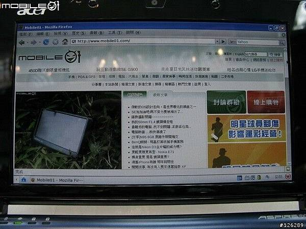 Acer Aspire One-mobile01-038.jpg