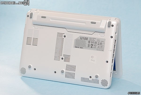 MSI Wind U100-mobile01-011.jpg