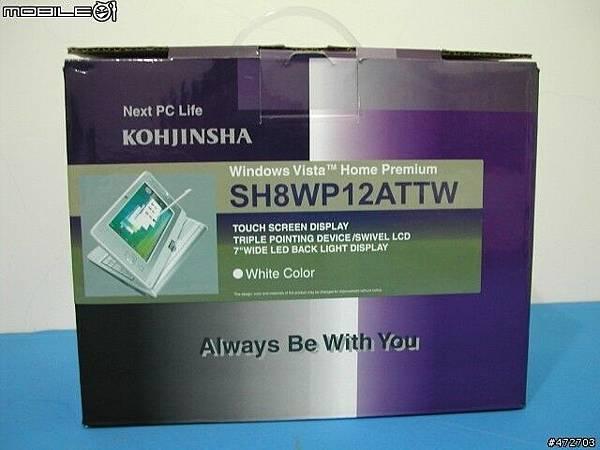 KJS S37-SH8WP12ATW-mobile01-038.jpg