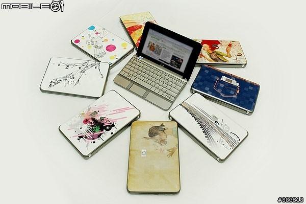 HP 2133-mobile01-009.jpg