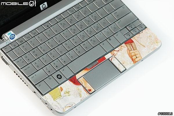 HP 2133-mobile01-010.jpg