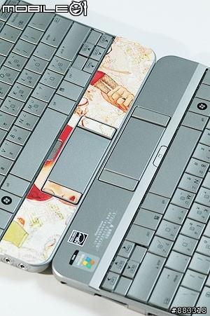 HP 2133-mobile01-011.jpg