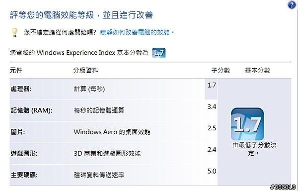 HP 2133-mobile01-023.jpg