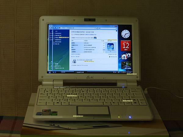 Eee PC 1000H 上 Vista Ultimate 002.jpg