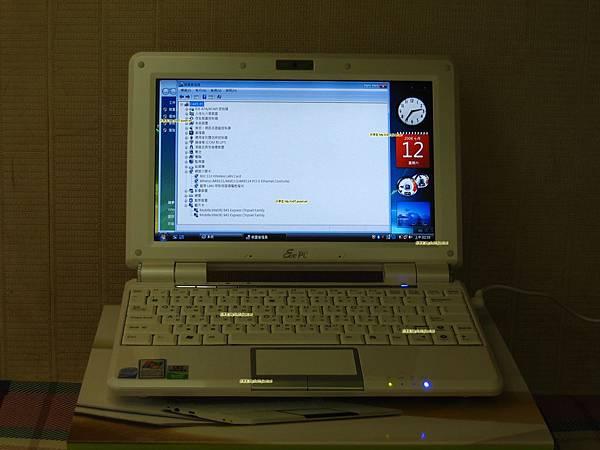 Eee PC 1000H 上 Vista Ultimate 003.jpg