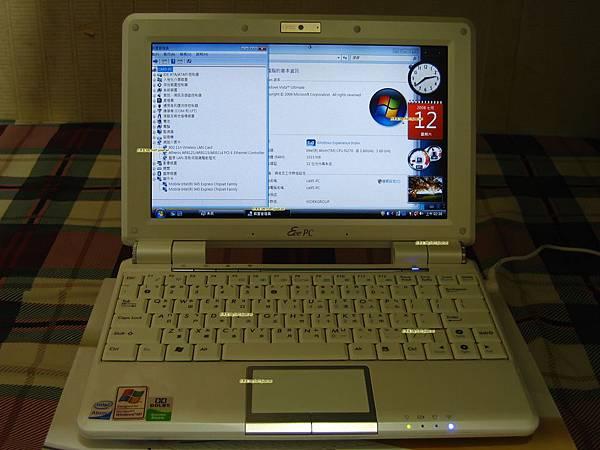 Eee PC 1000H 上 Vista Ultimate 004.jpg