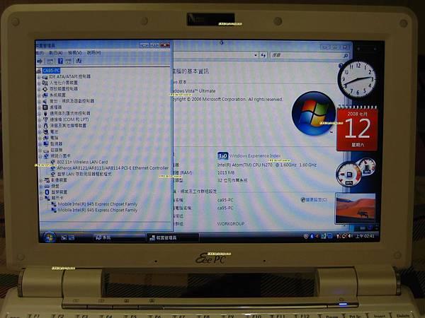 Eee PC 1000H 上 Vista Ultimate 006.jpg