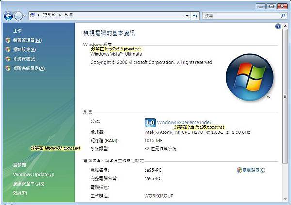 Eee PC 1000H 上 Vista Ultimate 007.jpg