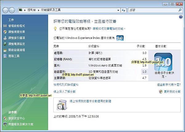 Eee PC 1000H 上 Vista Ultimate 009.jpg