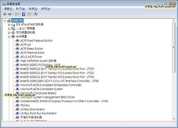 Eee PC 1000H 上 Vista Ultimate 010.jpg
