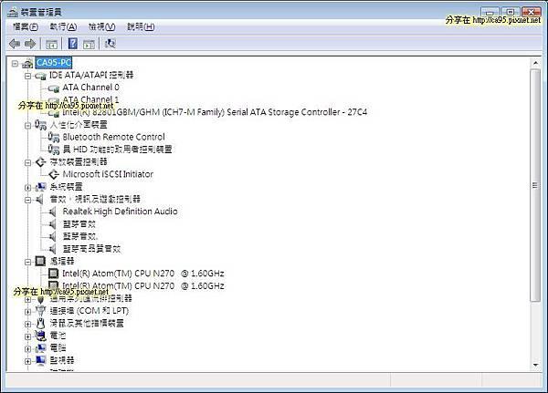Eee PC 1000H 上 Vista Ultimate 012.jpg