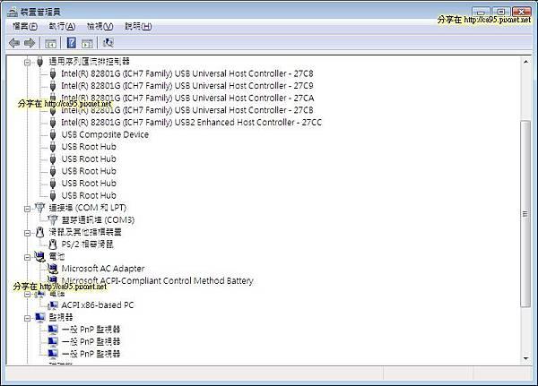 Eee PC 1000H 上 Vista Ultimate 013.jpg