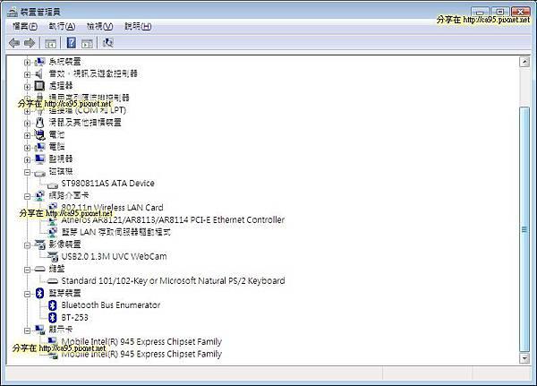 Eee PC 1000H 上 Vista Ultimate 014.jpg