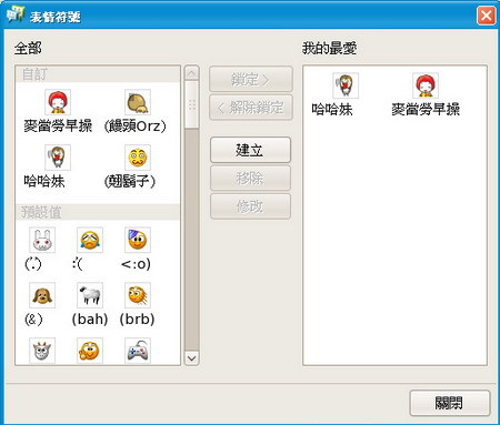 Acer Aspire One IM-004.jpg