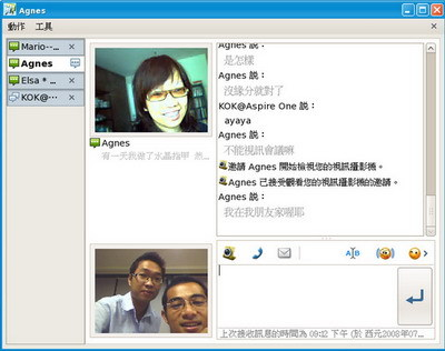 Acer Aspire One IM-006.jpg