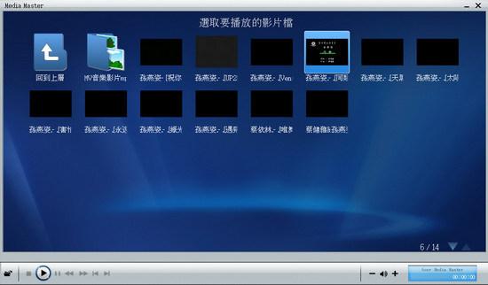 b_71-Acer-Media Master.jpg