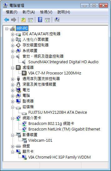 33-HP 2133 1.2G Vista.jpg