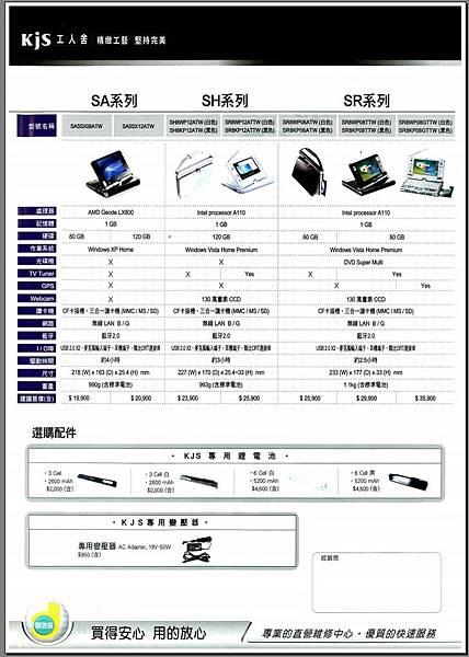 KJS-DM-001.jpg