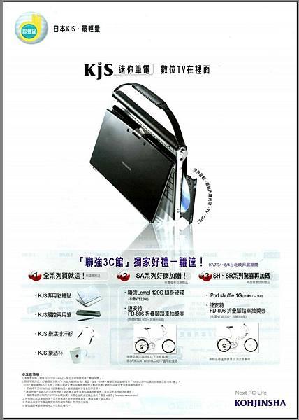 KJS-DM-002.jpg