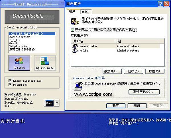 DreamPackPL-踏雪無痕的絕技-01.jpg