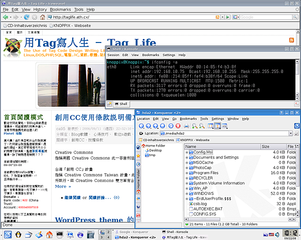 Knoppix_5.3-1.png