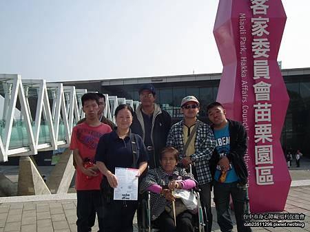 苗栗客家文化園區 (1).JPG