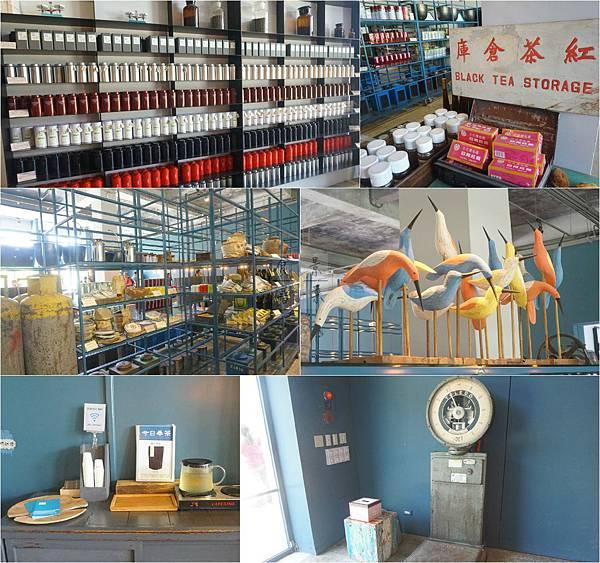 茶廠一樓1.jpg