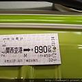 P8090592.JPG