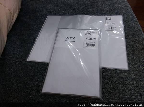 2015-11-17 23.48.07.jpg
