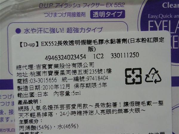 DSCN2384.JPG