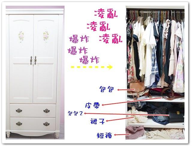 【生活】小撇步1.