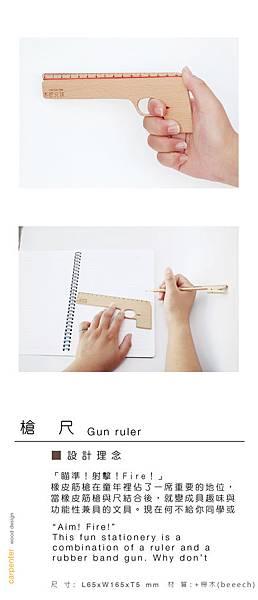 gun ruler-01.jpg