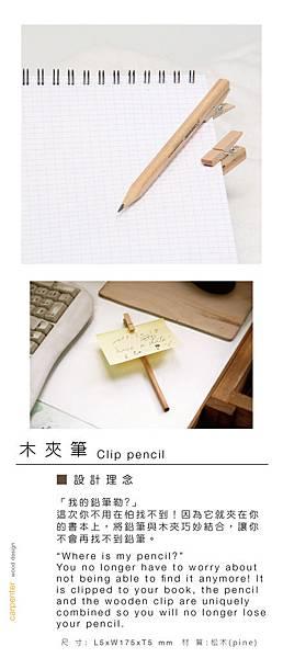 pencil-01.jpg