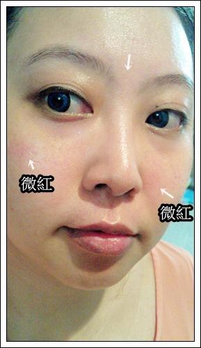 C360_2013-09-05-23-54-07-777.jpg