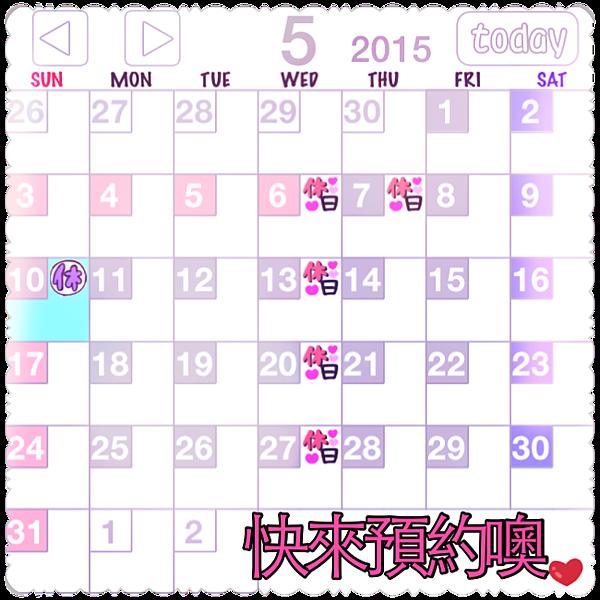 2015-04-16 01.29.22