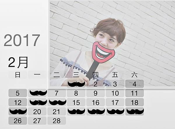 batch_2月休假表-01.jpg