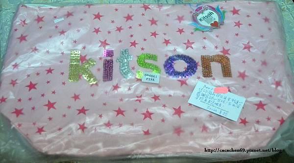 KITSON (6).JPG