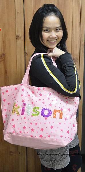 KITSON (14).JPG
