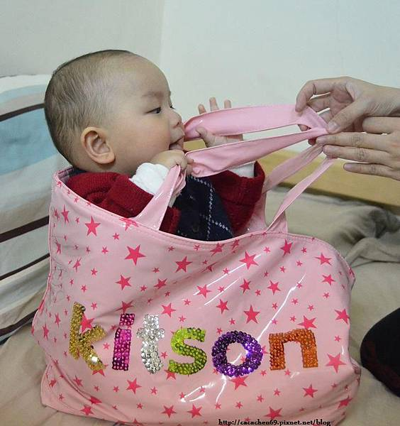 KITSON (32).JPG