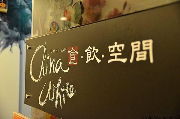 China White (10)