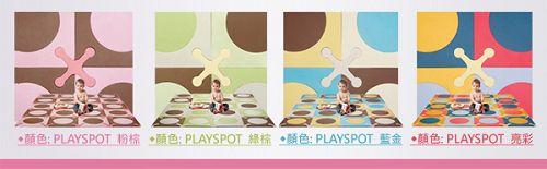 playspot_herbuy_06