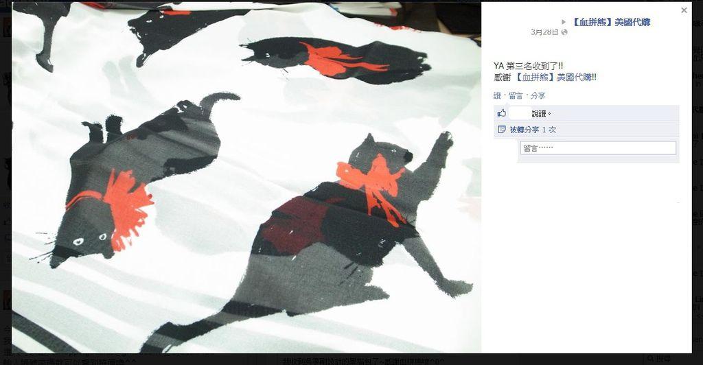 照片來源血拚熊 (3)