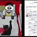 照片來源血拚熊 (2)