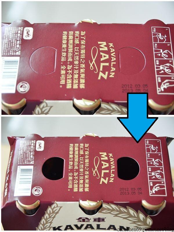 金車噶瑪蘭黑麥汁 (1)
