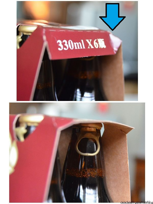 金車噶瑪蘭黑麥汁 (2)