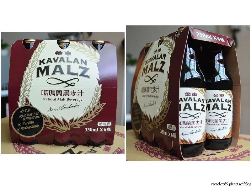 金車噶瑪蘭黑麥汁 (5)